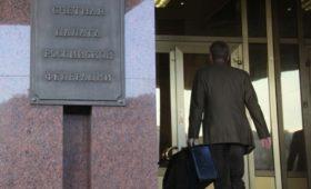 Счетная палата проверит нацпроекты, «Роскосмос» и телеканал «Звезда»