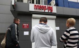 Суд закрыл интернет-магазин «Плеер.ру»