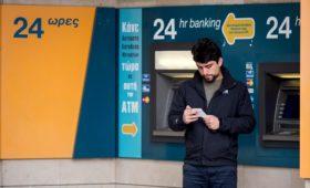 На Кипре остались российские депозиты на €3 млрд