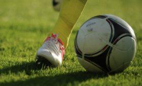 НаСицилии футболиста похитили навертолете посреди игры