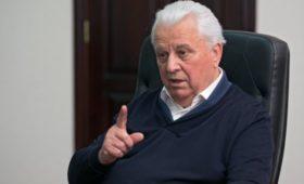 Кравчук предупредил о попытках старой власти скомпрометировать Зеленского