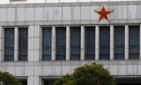 Экс-сотрудник ЦРУ признался в работе на китайскую разведку