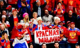 Стал известен состав сборной России похоккею наматч полуфинала ЧМсфиннами
