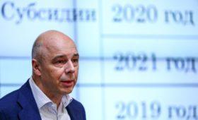 Минфин предложил увеличить расходы в этом году на 256 млрд руб.