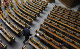 Moody's увидело риски для получения Украиной транша МВФ из-за выборов