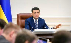 Глава правительства Украины подал заявление об отставке