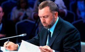 Адвокат Дерипаски раскрыл масштаб досье властей США на его клиента
