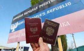 Киев пригрозил лишить принявших российское гражданство пенсий