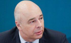 Силуанов предложил уравнять ставки НДФЛ для россиян и иностранцев