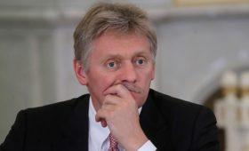 Кремль счел инцидент с депутатом Думы в Тбилиси «русофобской провокацией»