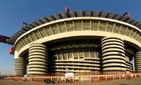 «Милан» и«Интер» лишатся стадиона «Сан-Сиро»