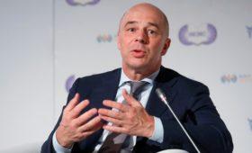 Силуанов порекомендовал не фетишизировать дело Калви