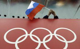 Вернули флаг игимн? Важное решение поучастию России наИграх