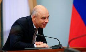 Силуанов назвал причину распада СССР