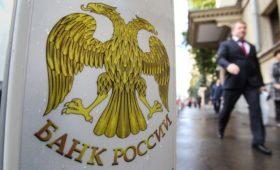 Эксперты Титова раскритиковали ЦБ за неправильную борьбу с инфляцией