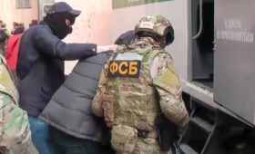 ФСБ задержала группу финансировавших ИГ экстремистов