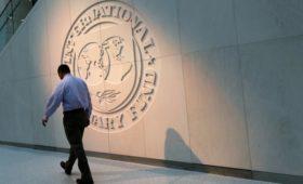 МВФ порекомендовал России раскрыть финансы госкомпаний
