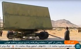 Иран на фоне конфликта с США представил модернизированную РЛС