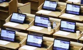 Дума создаст комиссию для расследования вмешательства в российские выборы