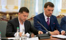 СМИ узнали о взятой Киевом паузе в расторжении договоров с Россией