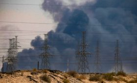 СМИ назвали место запуска дронов и ракет по Saudi Aramco