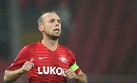 Глушаков покаялся перед болельщиками «Спартака»