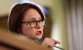 ЦБ заявил о неготовности России к запуску новой пенсионной модели