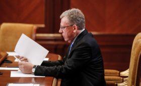 Государственные аудиторы России и США договорились о сотрудничестве