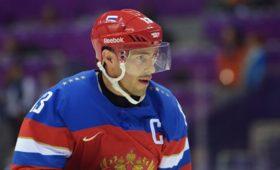 Дацюк дебютирует за«Автомобилист» вКХЛ