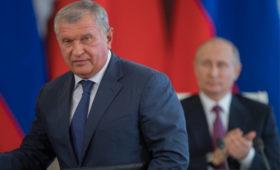 СМИ узнали о жалобе Сечина Путину на предвзятость Минфина в вопросе льгот