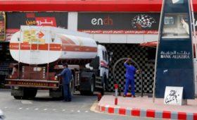 Нефть по итогам дня подешевела на 6,5%
