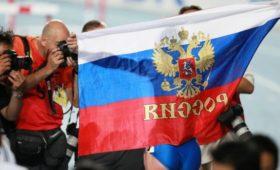 «Наспредали»: WADA хочет отстранить Россию отОлимпиады