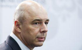 Силуанов ответил на вопрос о 15 млн бедных без поддержки государства