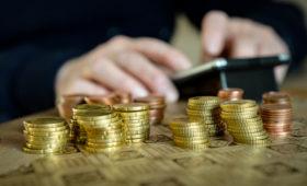 Минфин опубликовал законопроект о новом виде накопительной пенсии