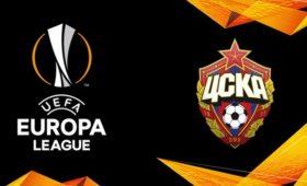 Стал известен состав ЦСКА наматч с«Эспаньолом»