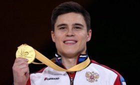 Российский гимнаст Нагорный взял золото наЧМвШтутгарте