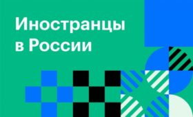 Иностранные компании в рейтинге РБК500