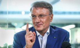 Греф и Савельев впервые попали в список директоров-капиталистов от Forbes