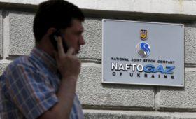 WSJ узнала о попытке вербовки директора «Нафтогаза» коллегами Джулиани