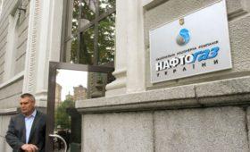 «Нафтогаз» ответил на слова Путина о срыве транзита газа через Украину