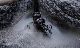 «Ведомости» узнали об убыточности запасов «Сургутнефтегаза»