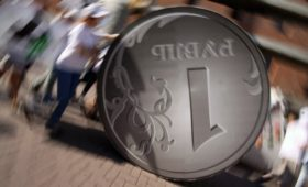 Власти запланировали поднять долю рубля во внешней торговле до 30%