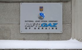 «Нафтогаз» сообщил о планах договориться о газе по европейским правилам