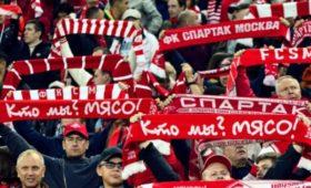 ВУЕФА прокомментировали массовые задержания фанатов «Спартака»