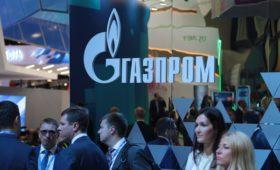 Киев потребовал ареста активов «Газпрома» в Латвии по иску на $2,6 млрд