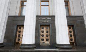 В Раду внесли проект поправок в закон об особом статусе Донбасса