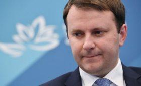 Орешкин рассказал офинансовом развитии ЦСКА после передачи акций ВЭБ.РФ