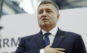 Аваков озвучил план по возвращению под контроль украинской границы