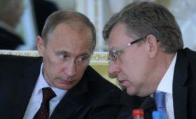 Кудрин назвал спасшее российскую экономику решение Путина