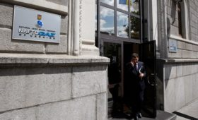 Глава Минэнерго Украины допустил смену руководства «Нафтогаза»